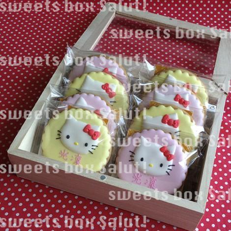 キティちゃんの出産内祝い用アイシングクッキー4