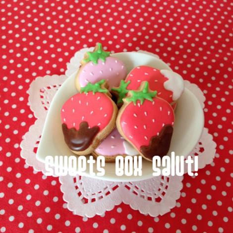 バレンタインのアイシングクッキー1