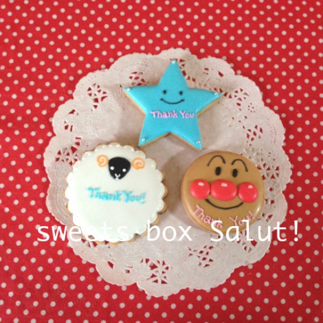 バレンタイン用個性豊かなアイシングクッキー