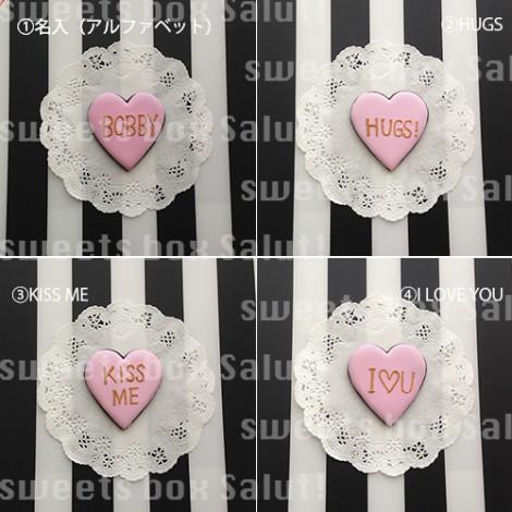バレンタイン・アイシングクッキー詰合せボックスセット(SOLDOUT)