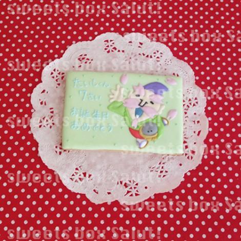 妖怪ウォッチのお誕生日用アイシングクッキー