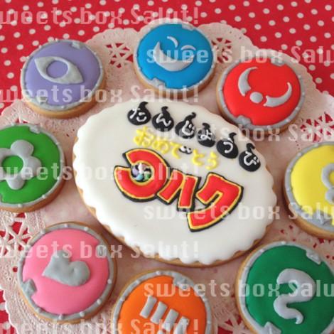 「妖怪ウォッチ」盛りだくさんなお誕生日用アイシングクッキー