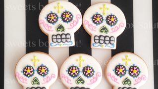 カラベラのプチギフト用アイシングクッキー