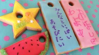 七夕のアイシングクッキー