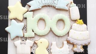 100日お祝いのアイシングクッキー