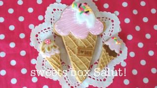 アイスクリームのアイシングクッキー