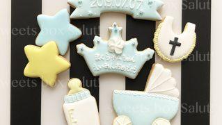 お誕生日プレゼントのアイシングクッキー