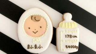 みんなの製作実績②おくるみ赤ちゃんのアイシングクッキーセット