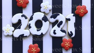 丑年の2021年アイシングクッキー
