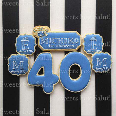 ECHIRE風お誕生日用アイシングクッキー