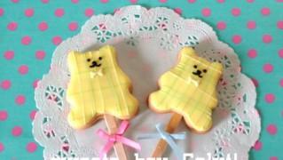 くまのクッキーポップス(アイシングクッキー)
