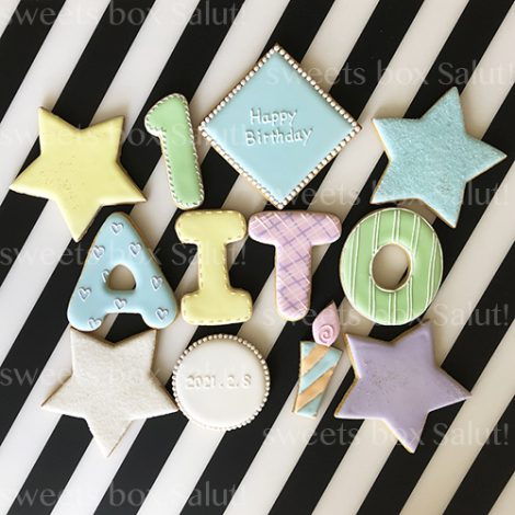 「AITO」くん1歳の誕生日用アイシングクッキー