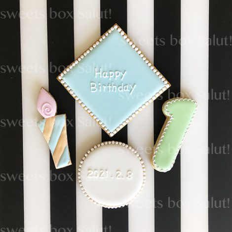 「AITO」くん1歳の誕生日用アイシングクッキー2