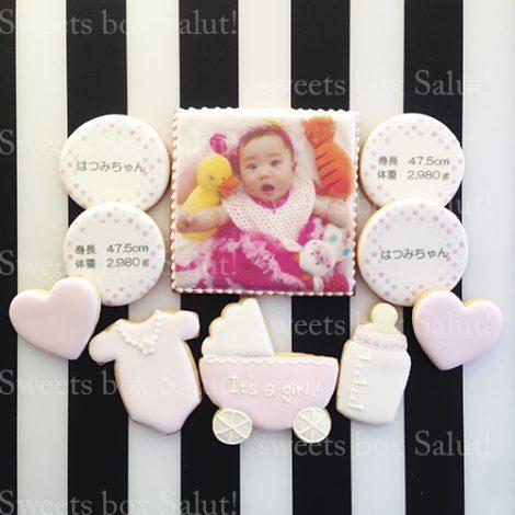 出産内祝い・100日(お食い初め)祝い用アイシングクッキーセット通販