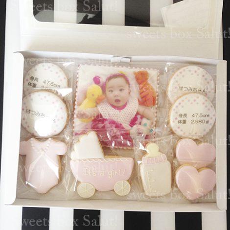 出産内祝い・100日(お食い初め)祝い用アイシングクッキーセット通販6