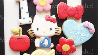 ハローキティのお誕生日用アイシングクッキー