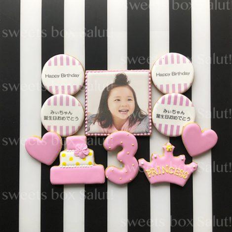 アイシングクッキー通販_誕生日セットが手頃で大人気!3