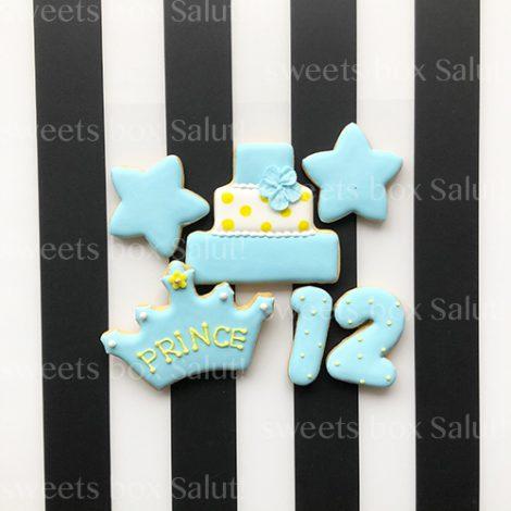 アイシングクッキー通販_誕生日セットが手頃で大人気!6