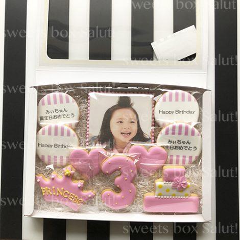 アイシングクッキー通販_誕生日セットが手頃で大人気!1