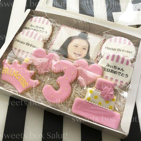 アイシングクッキー通販_誕生日セットが手頃で大人気!2