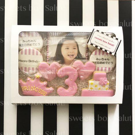 アイシングクッキー通販_誕生日セットが手頃で大人気!