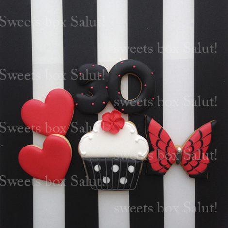 COOLな大人女子向けの誕生日アイシングクッキーセット通販2
