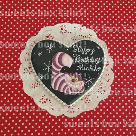 チシャ猫のお誕生日用アイシングクッキー2
