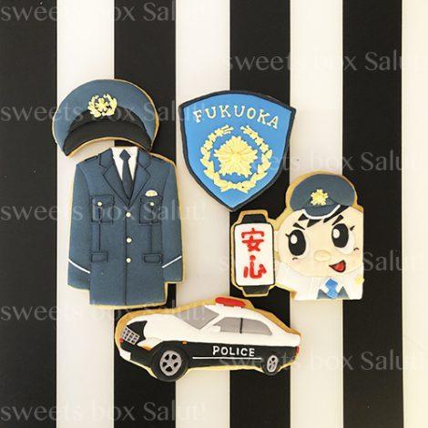 警察官の方へのプレゼント用アイシングクッキー