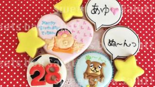 ジャイアンのお誕生日用アイシングクッキー