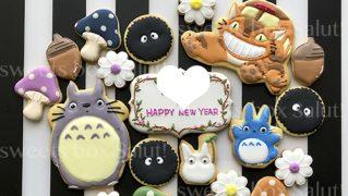 2019年 謹賀新年!!トトロのNEW YEARアイシングクッキー