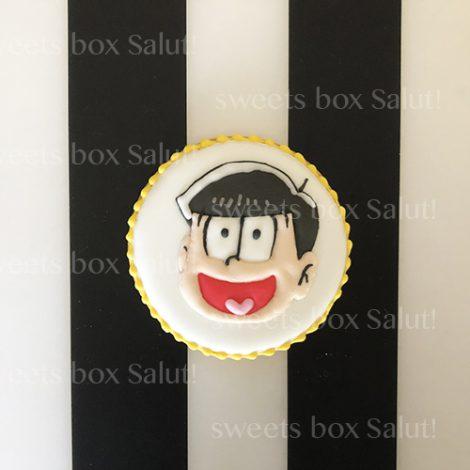 「おそ松さん」のアイシングクッキー5