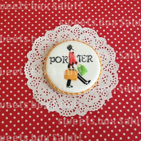バレンタイン用「PORTER」ロゴのアイシングクッキー1