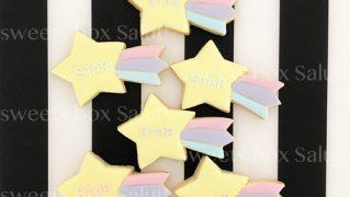 かわいい星型のアイシングクッキー