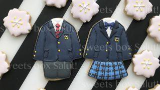 卒業・入学記念に制服のアイシングクッキー