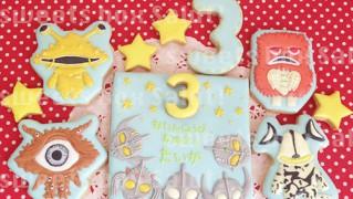 ウルトラマンの誕生日用アイシングクッキー