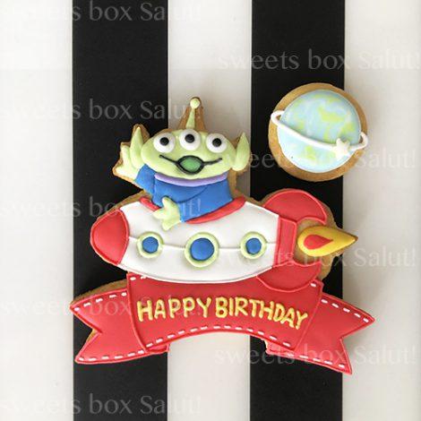 エイリアンのお誕生日アイシングクッキー3