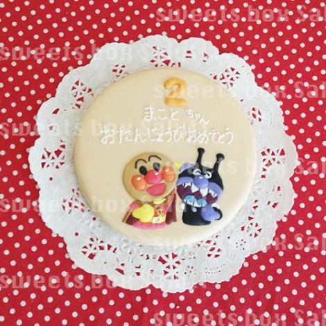 アンパンマンのお誕生日プレートアイシングクッキー1