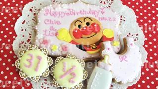 アンパンマンのお誕生日アイシングクッキー