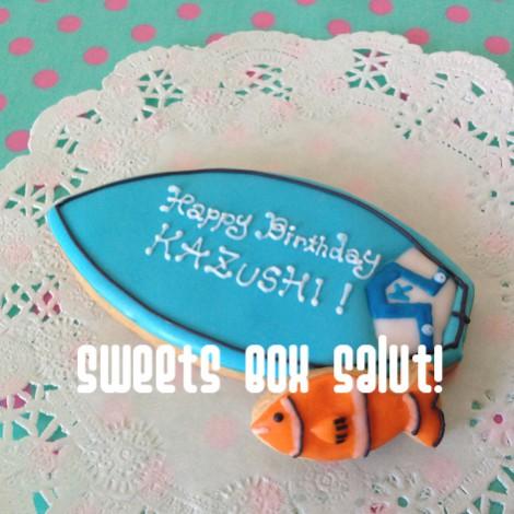 「リトル・マーメイド」アリエルのお誕生日用アイシングクッキー3