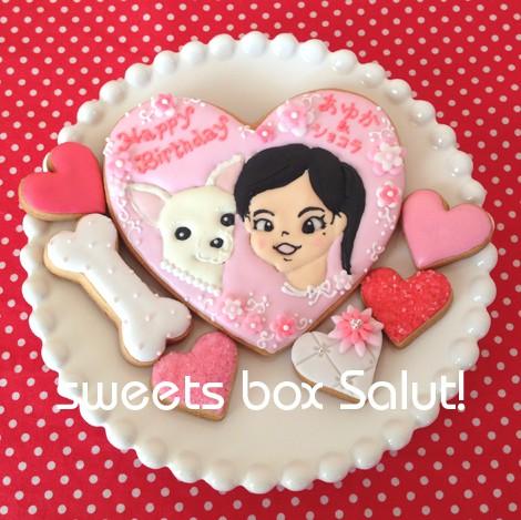お誕生日のワンプレートアイシングクッキー