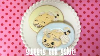 アユカケ(魚)のアイシングクッキー