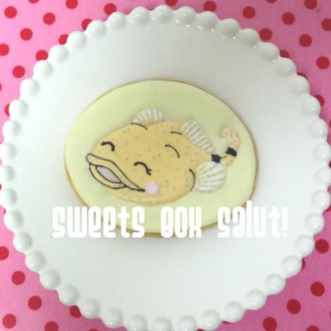 アユカケ(魚)のアイシングクッキー1