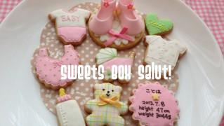 Baby girlお祝いのアイシングクッキー