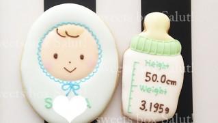 大人気・おくるみ赤ちゃんの内祝いアイシングクッキー