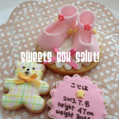 Baby girlお祝いのアイシングクッキー2