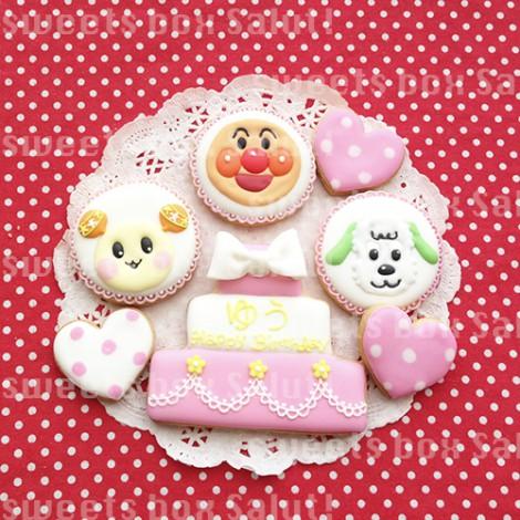 アンパンマン、いないいないばあ!のお誕生日用アイシングクッキー