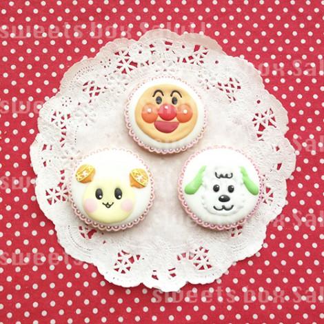 アンパンマン、いないいないばあ!のお誕生日用アイシングクッキー1
