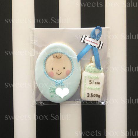 おくるみ赤ちゃんのアイシングクッキーセット2