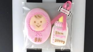 みんなの製作実績①おくるみ赤ちゃんのアイシングクッキーセット