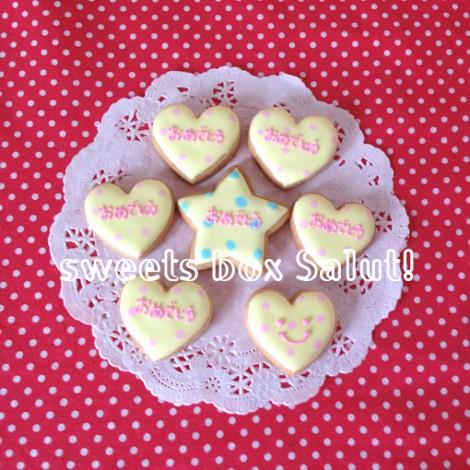 バレリーナくまちゃんのアイシングクッキー2